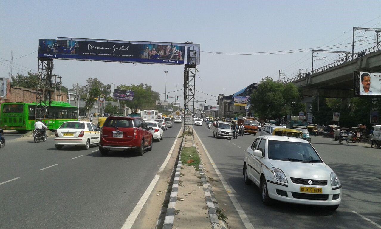 Near Shadipur Flyover, Delhi