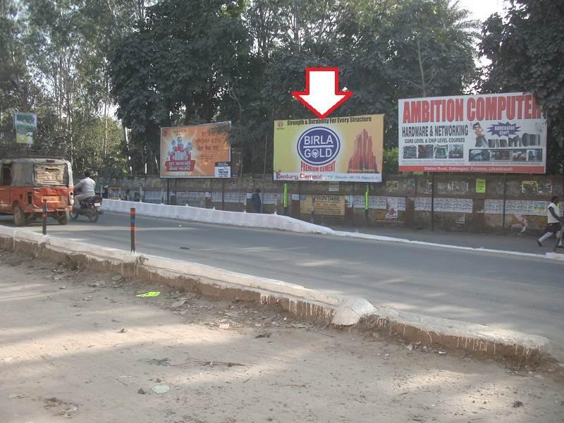 Daltenganj Thana road, Ranchi