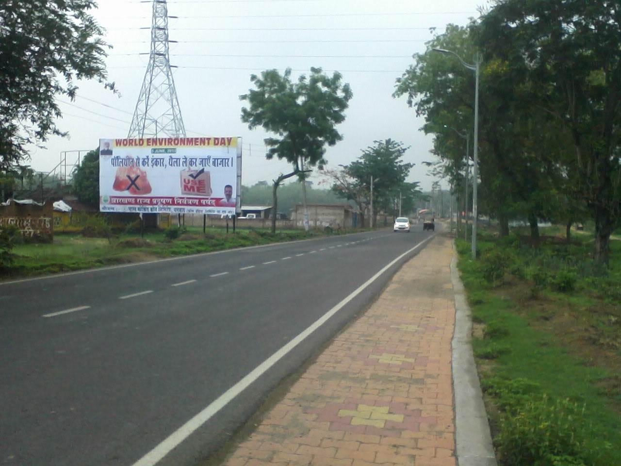 Deoghar dharwa Nadi, Ranchi
