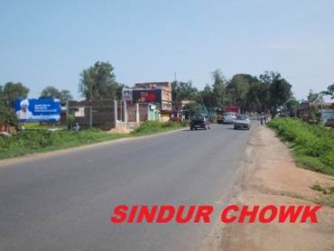 Sindur Chowk, Ranchi