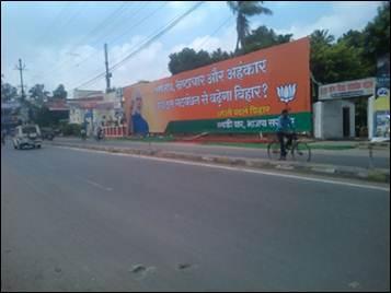 Krishna Agency Boring Rd, Patna