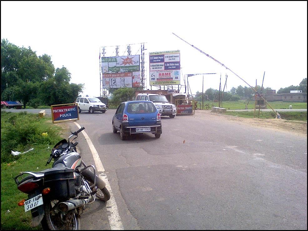 Mashuri Jahanabad Road, Patna