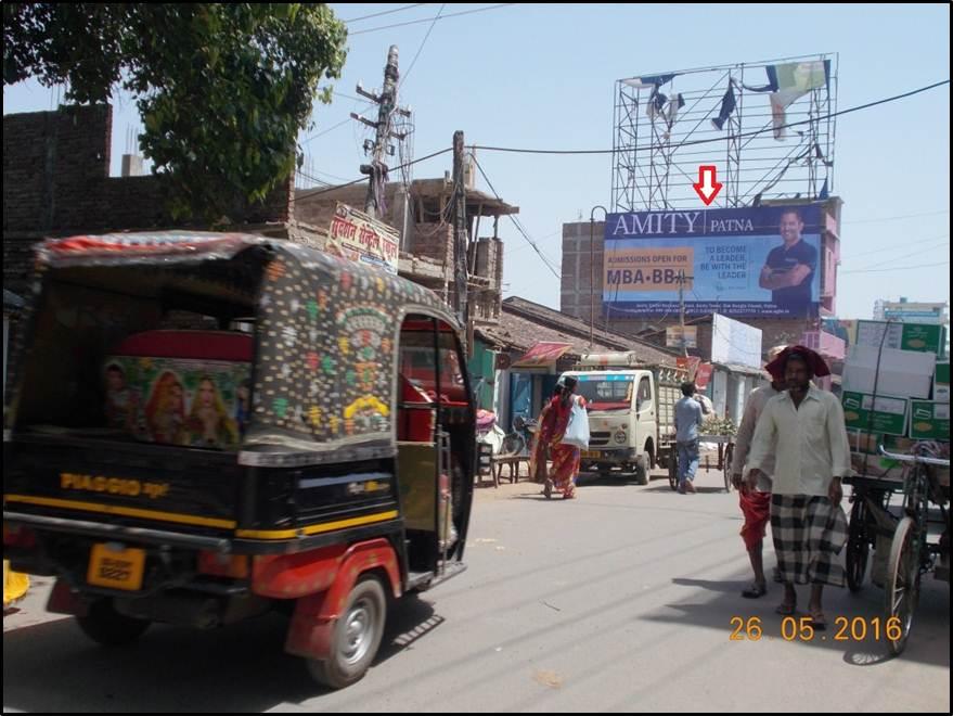Patna City chowk, Patna