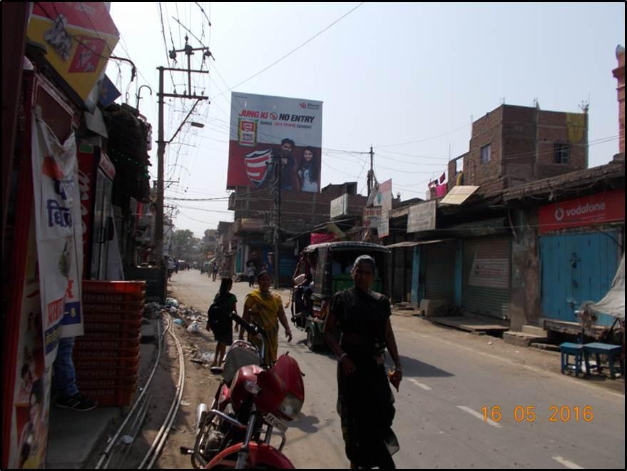 Marsalami, Patna