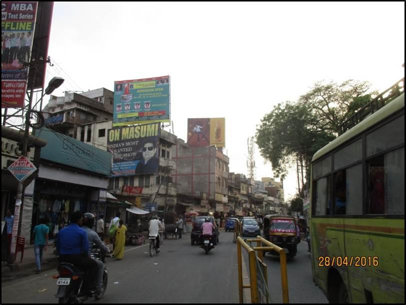Patna Sabjibagh, Patna