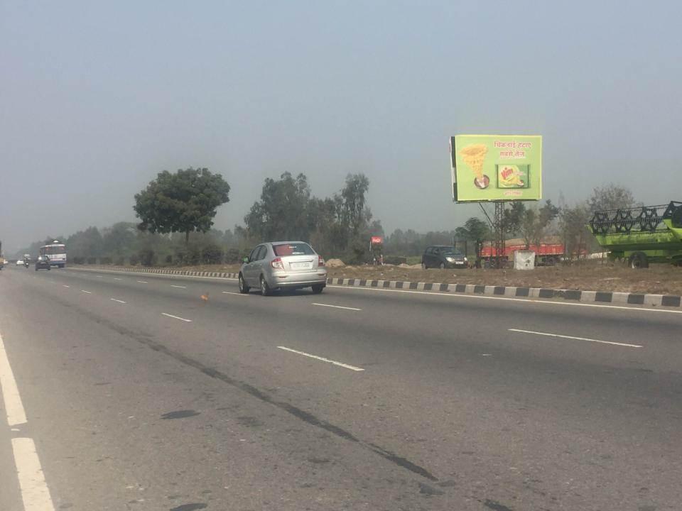 Haveli, Highway