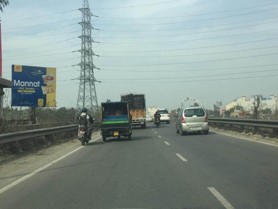 Pyaumaniyari, Highway