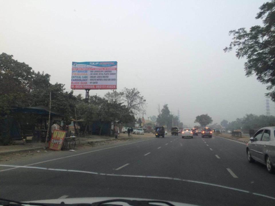 Kundli, Highway
