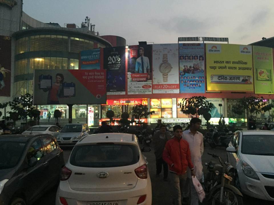 Mittal Mall, Highway