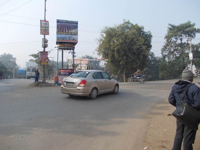 Barodha Choraha Railway Station, Mirzapur