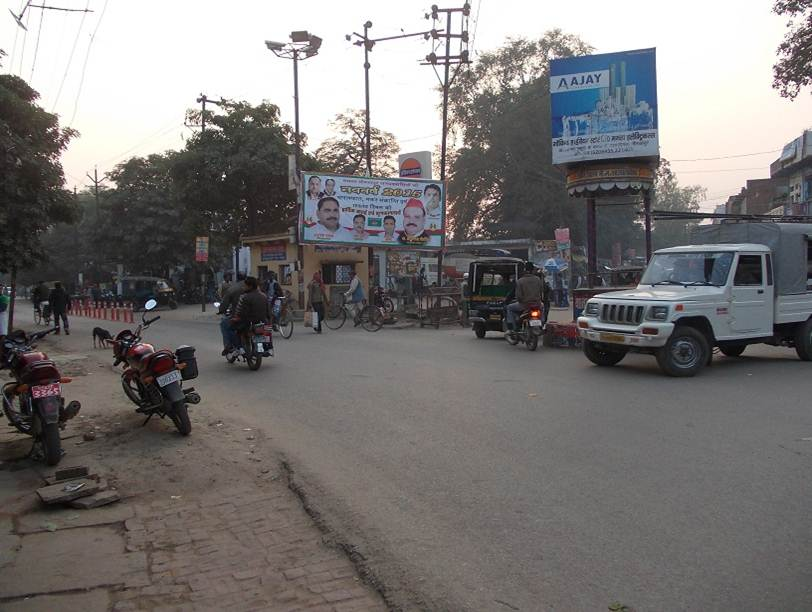Kachahri Civi line, Mirzapur