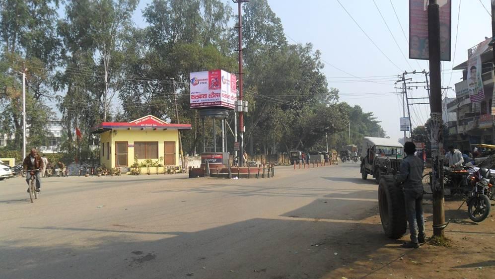 Binani Collage Bruhna, Mirzapur