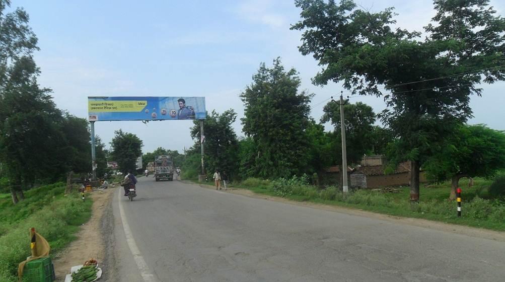 Aorai to Mirzapur, Mirzapur