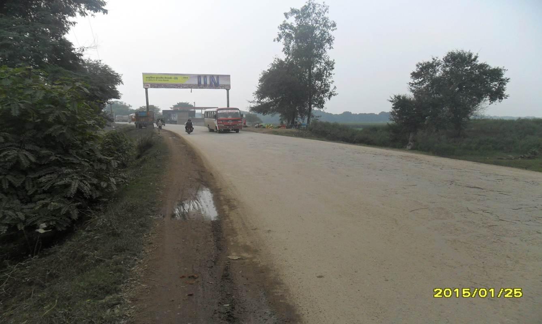 Mirzapur to Aorai, Mirzapur
