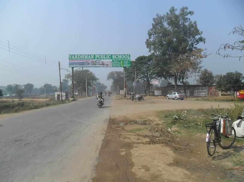 Mirzapur to Allahabad, Mirzapur