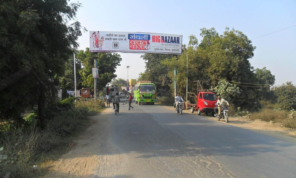 Mirzapur to Robertsganj, Mirzapur