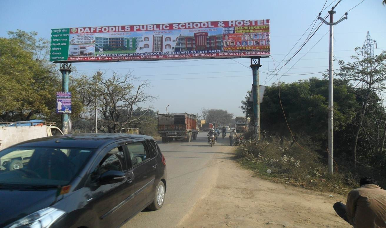 Robertsganj to Mirzapur, Mirzapur