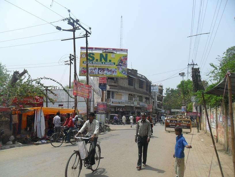 Kachahri road, Mirzapur