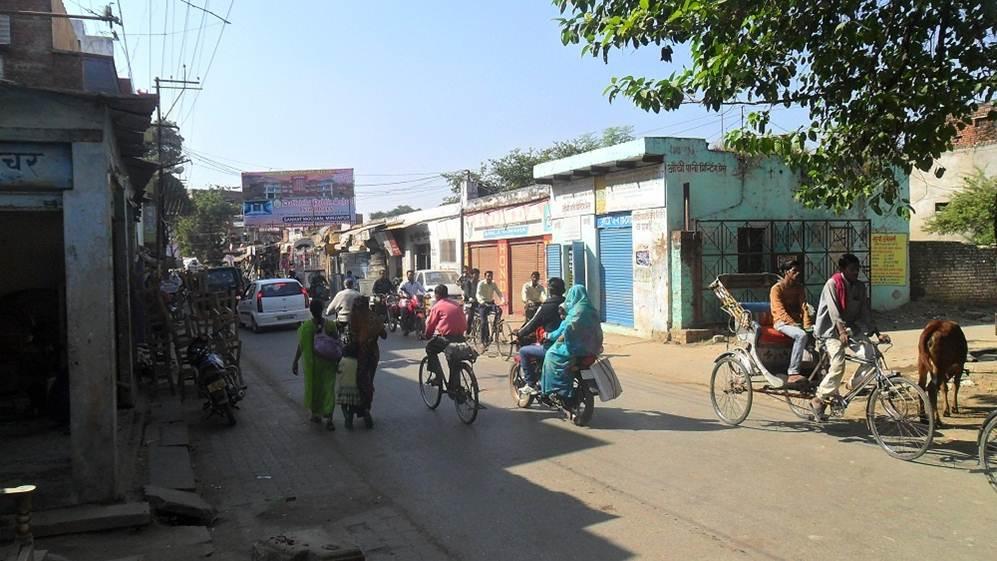 Rambag, Mirzapur