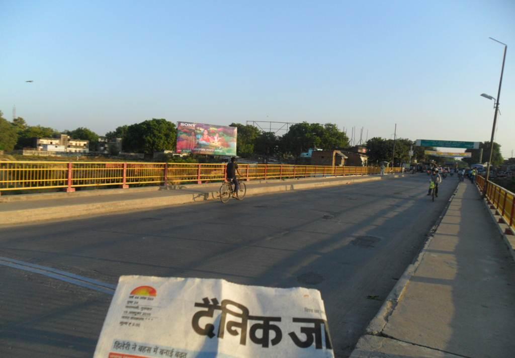 Shastri bridge, Mirzapur