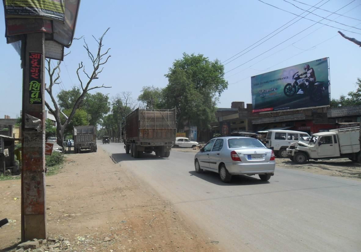 Jonpur tiraha, Mirzapur