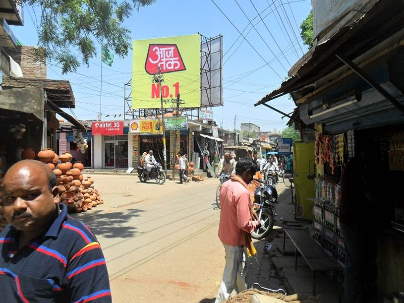 Rambag petrol pump, Mirzapur