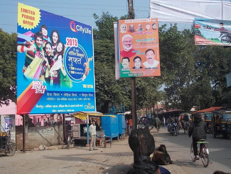Kachahri districts hospital, Mirzapur