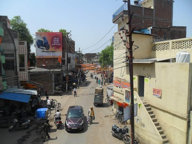 Sangmohal, Mirzapur