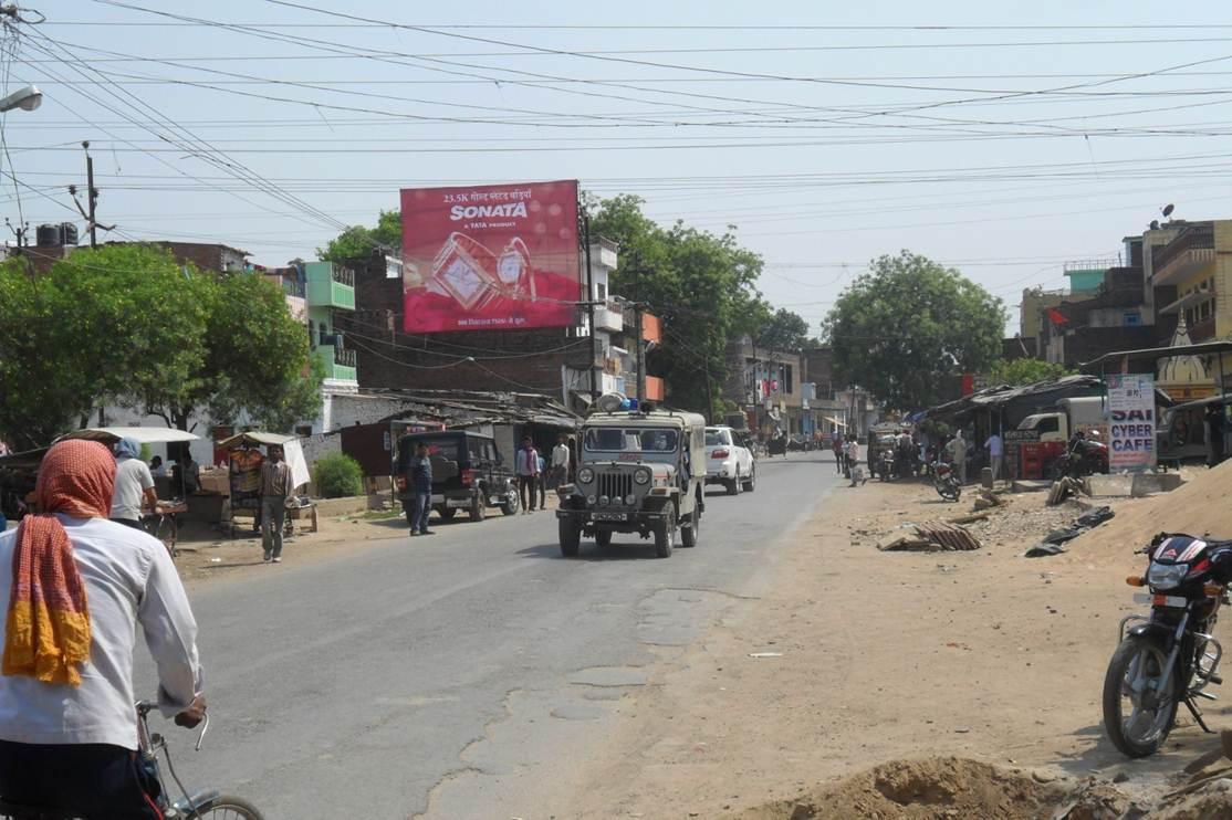 Rewa Rd, Mirzapur