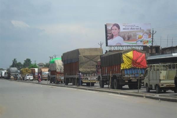 Gopiganj bus stand bhadohi, Mirzapur