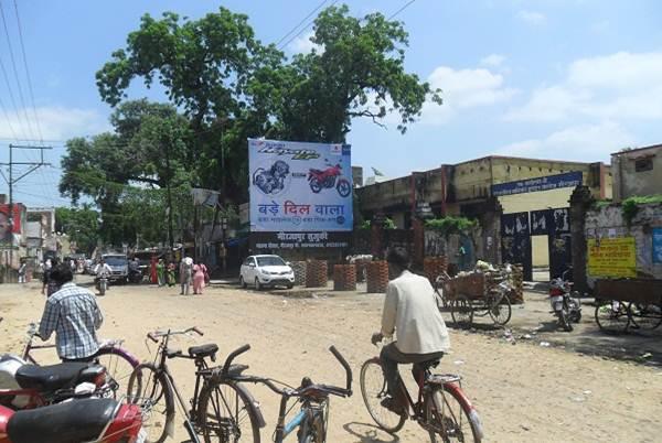 K.b. College, Mirzapur