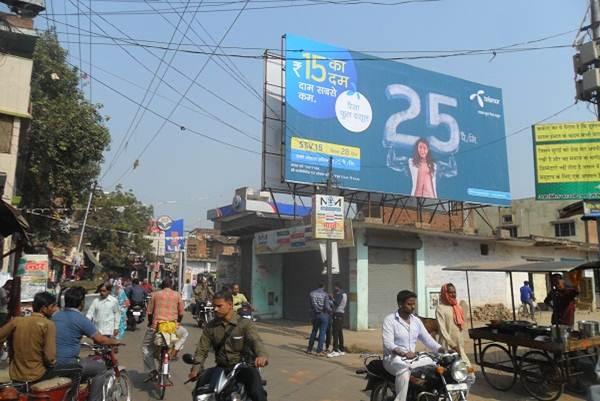 Wasligang road, Mirzapur
