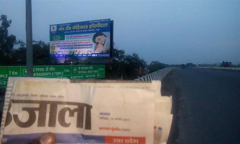 Chhatikara chaurah NH-2, Mathura