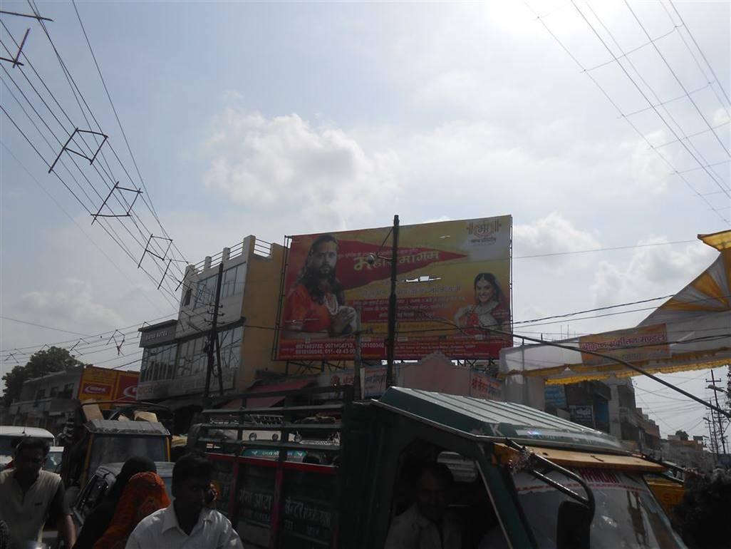 Janambhoomi, Mathura