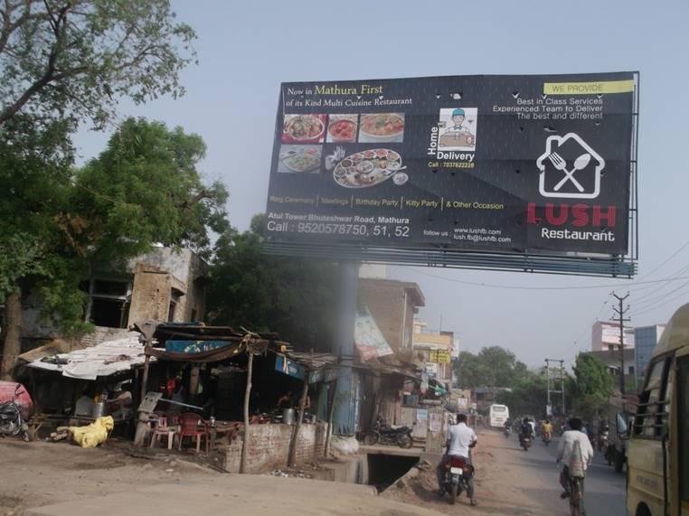 Bhuteshwar Mandir, Mathura