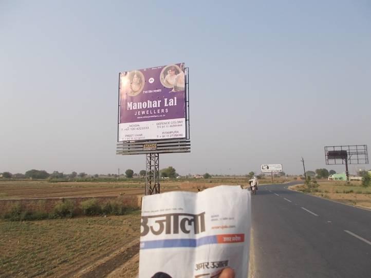 Vrindavan to Express way link road, Mathura