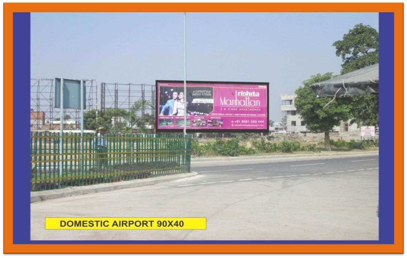 Airport Exit,Lucknow