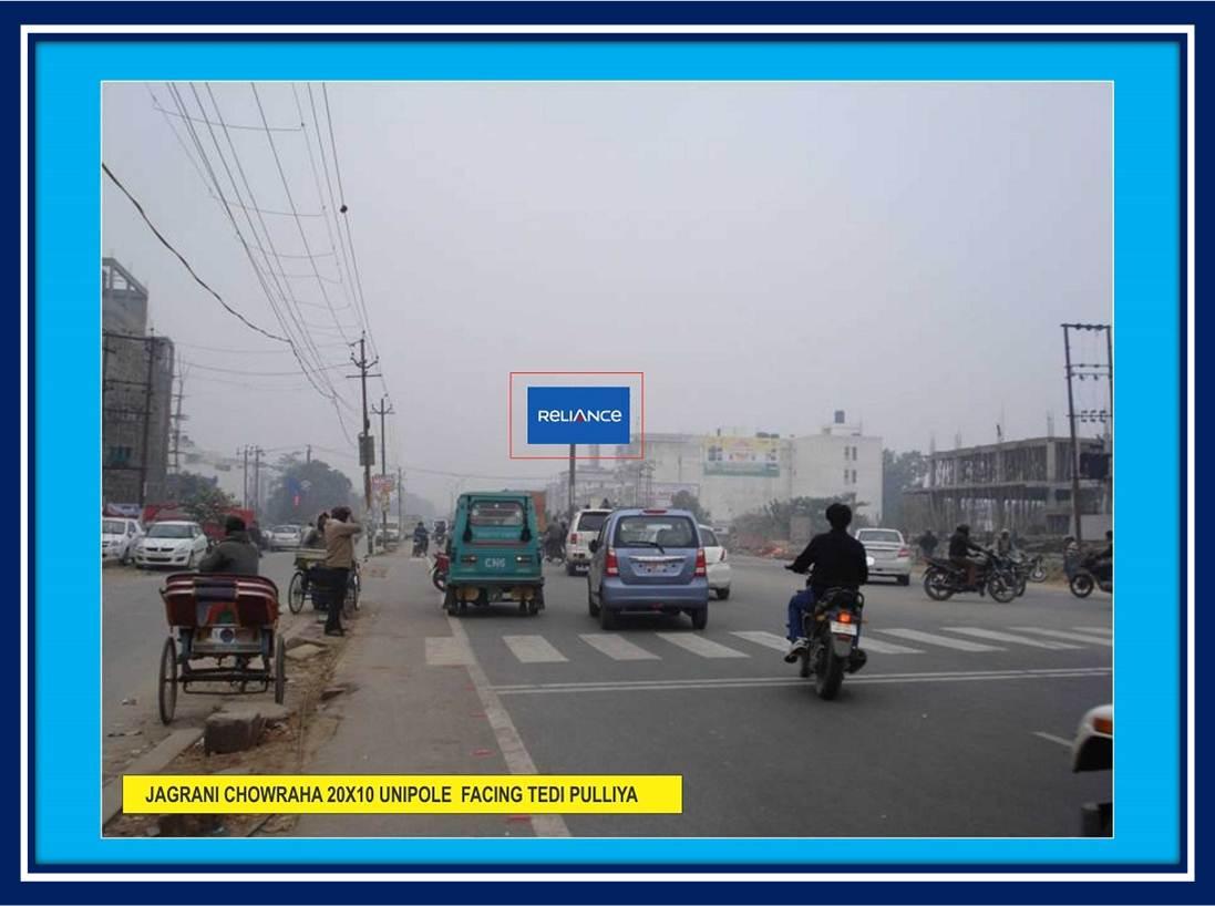 Jagrani chauraha,Lucknow