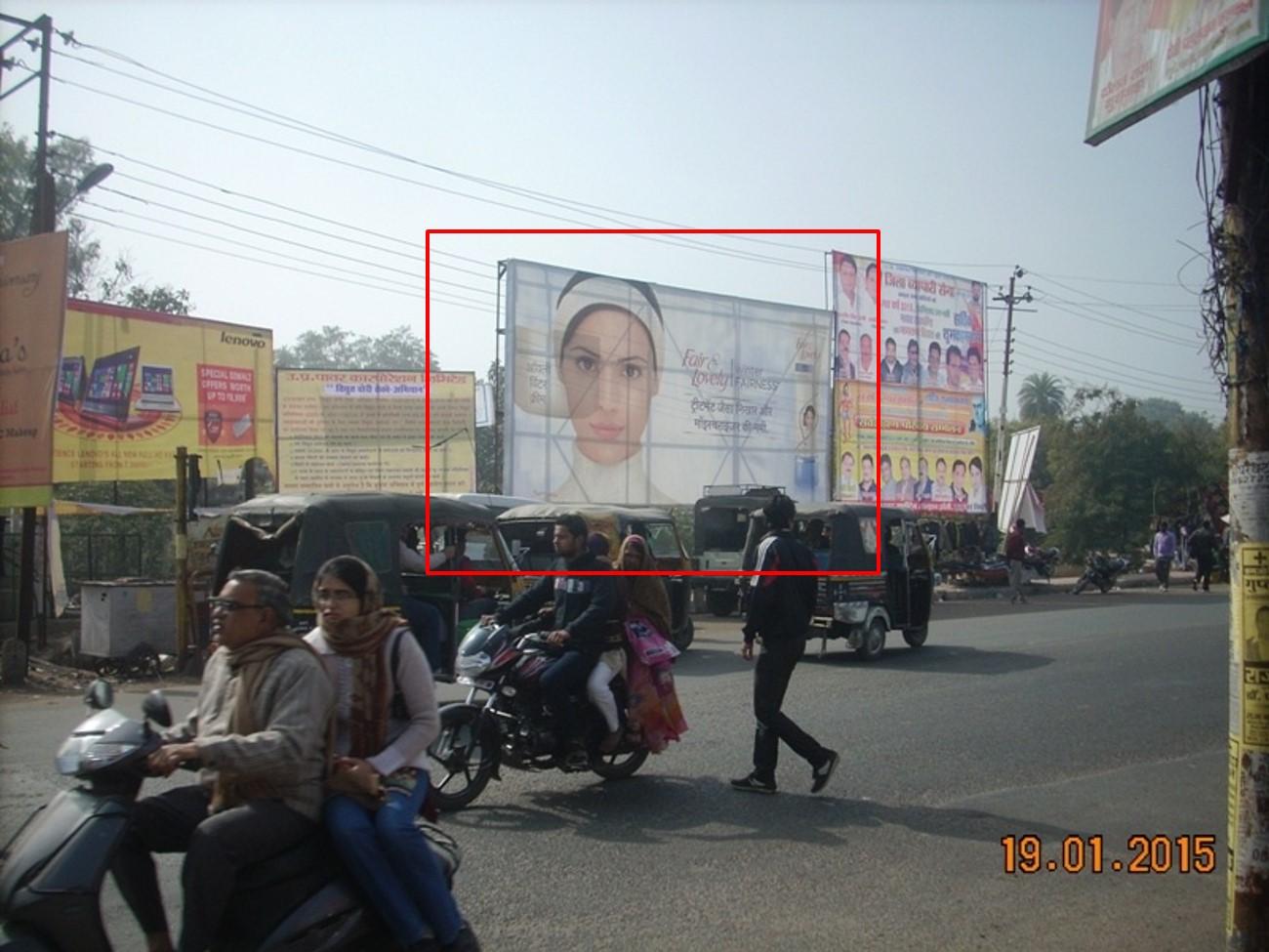 Near Kachehari, Jhansi