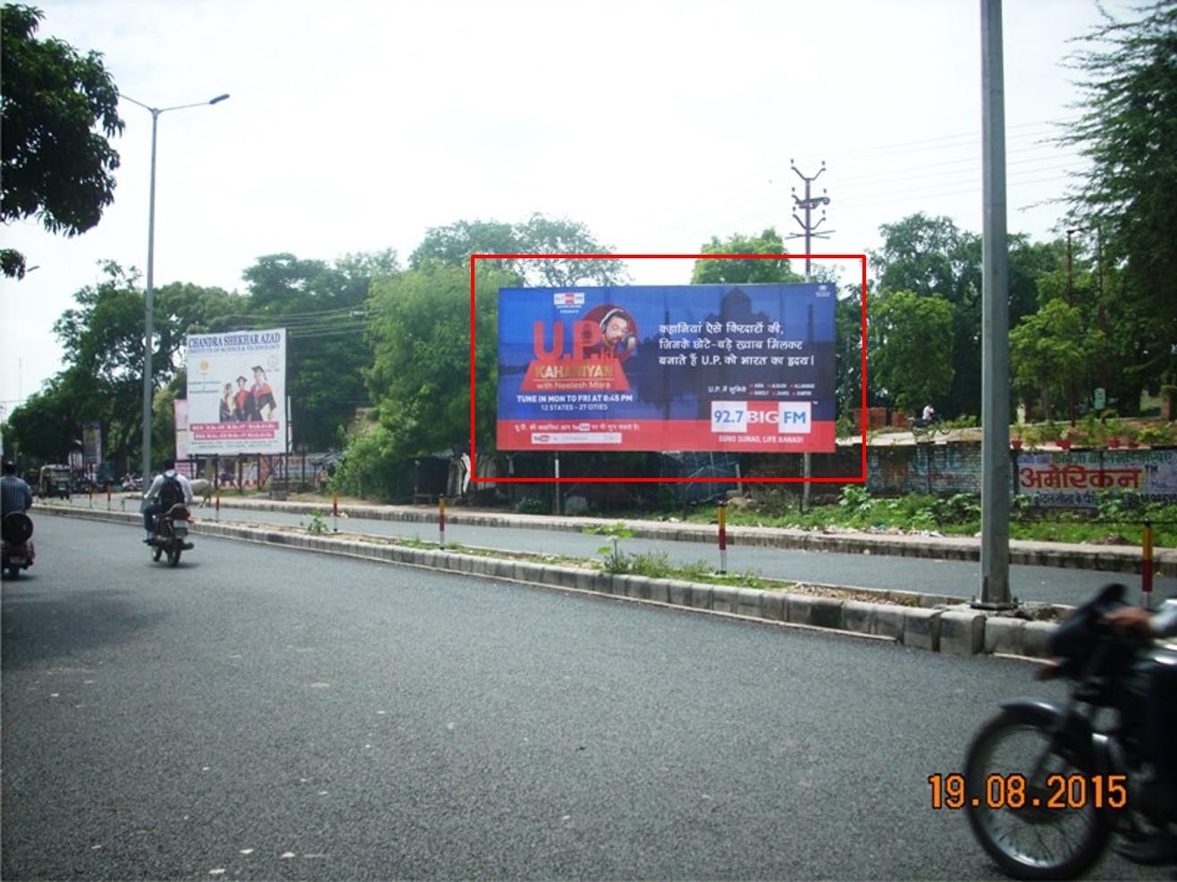 BkD College, Jhansi