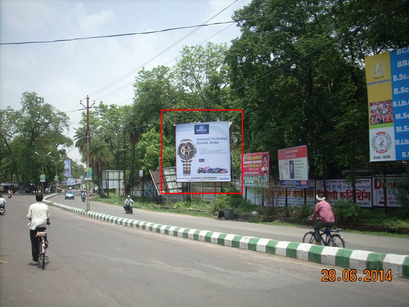 Sadar Bazar, Jhansi