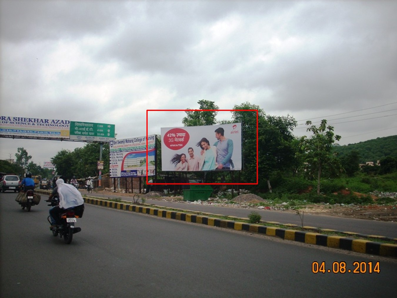 University, Jhansi