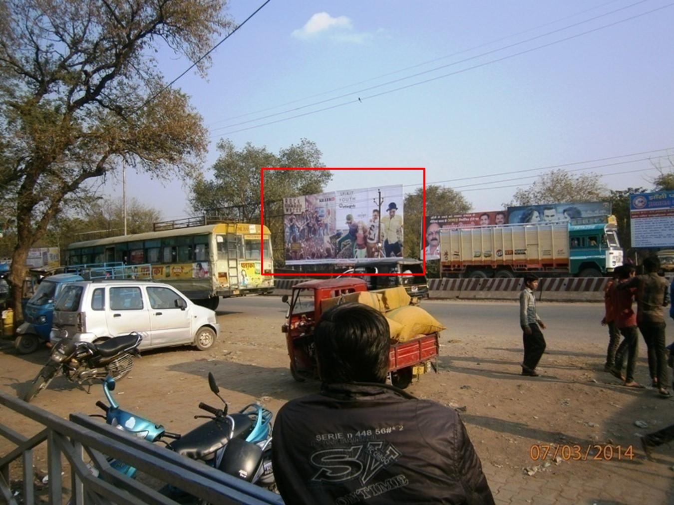 Bus Stand, Jhansi