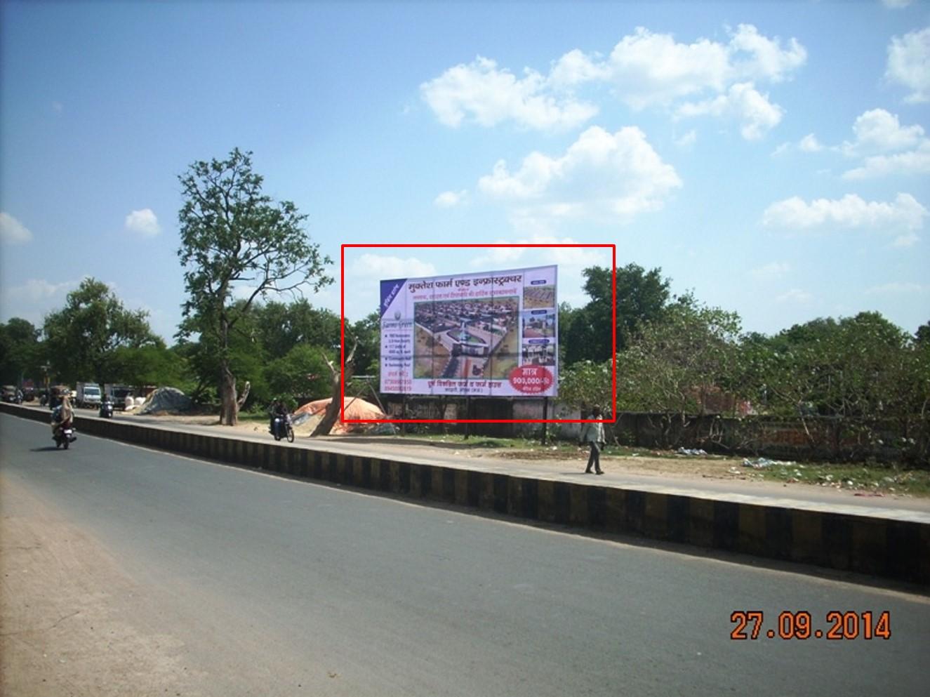 Nandanpura Crossing, Jhansi