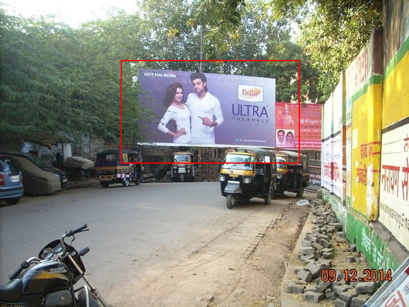 Civil Hospital Road, Jhansi
