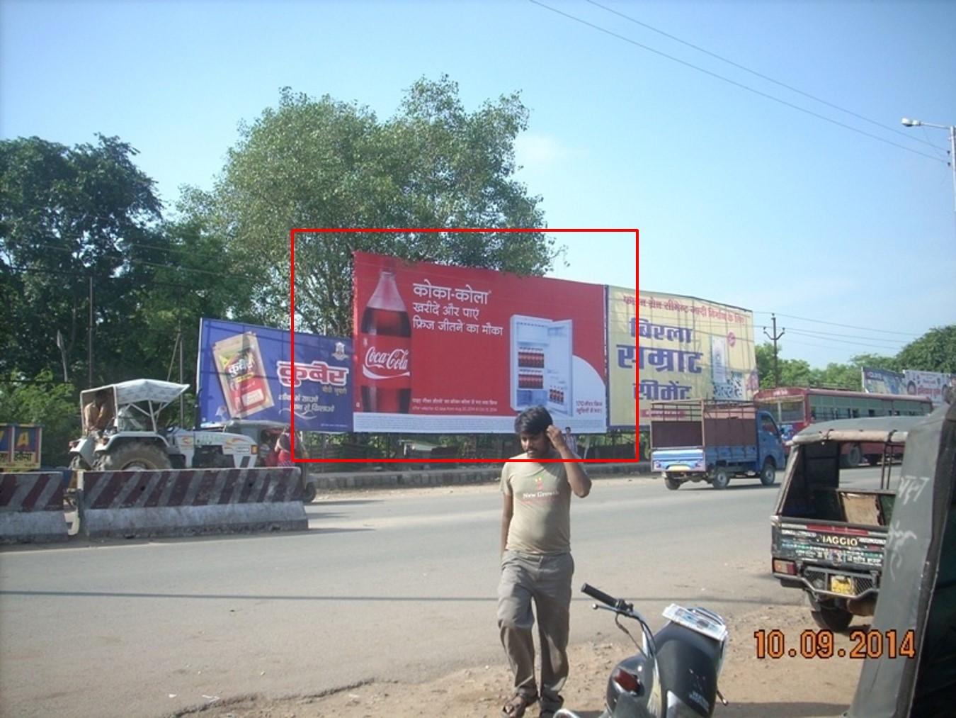 Bus Stand Opp. Vishal Mall, Jhansi
