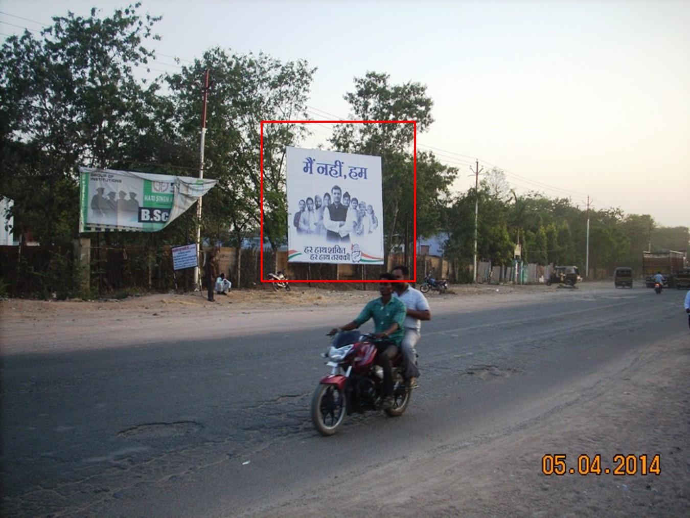 Risala Crossing, Jhansi