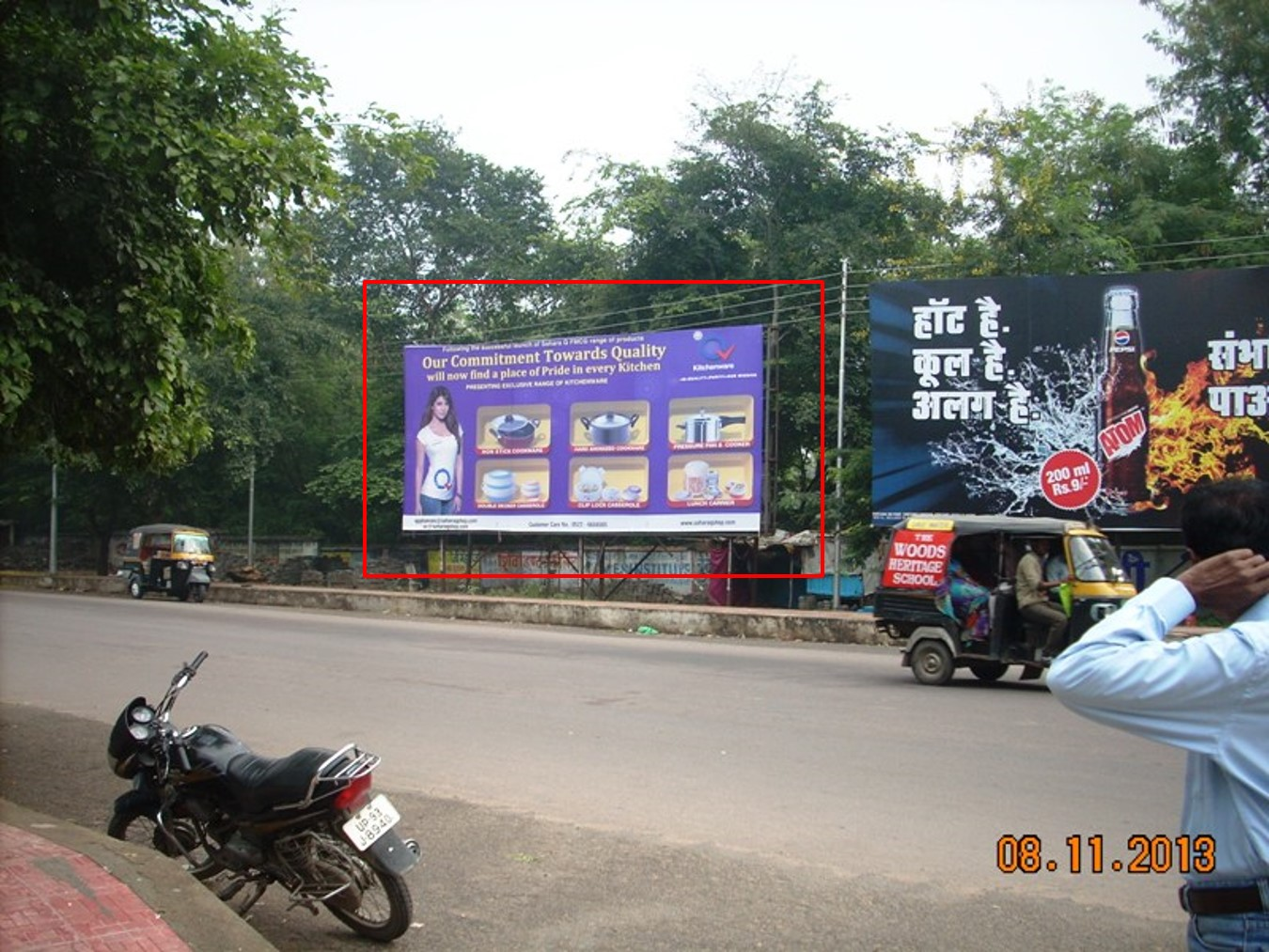 Panchtantra Park, Jhansi