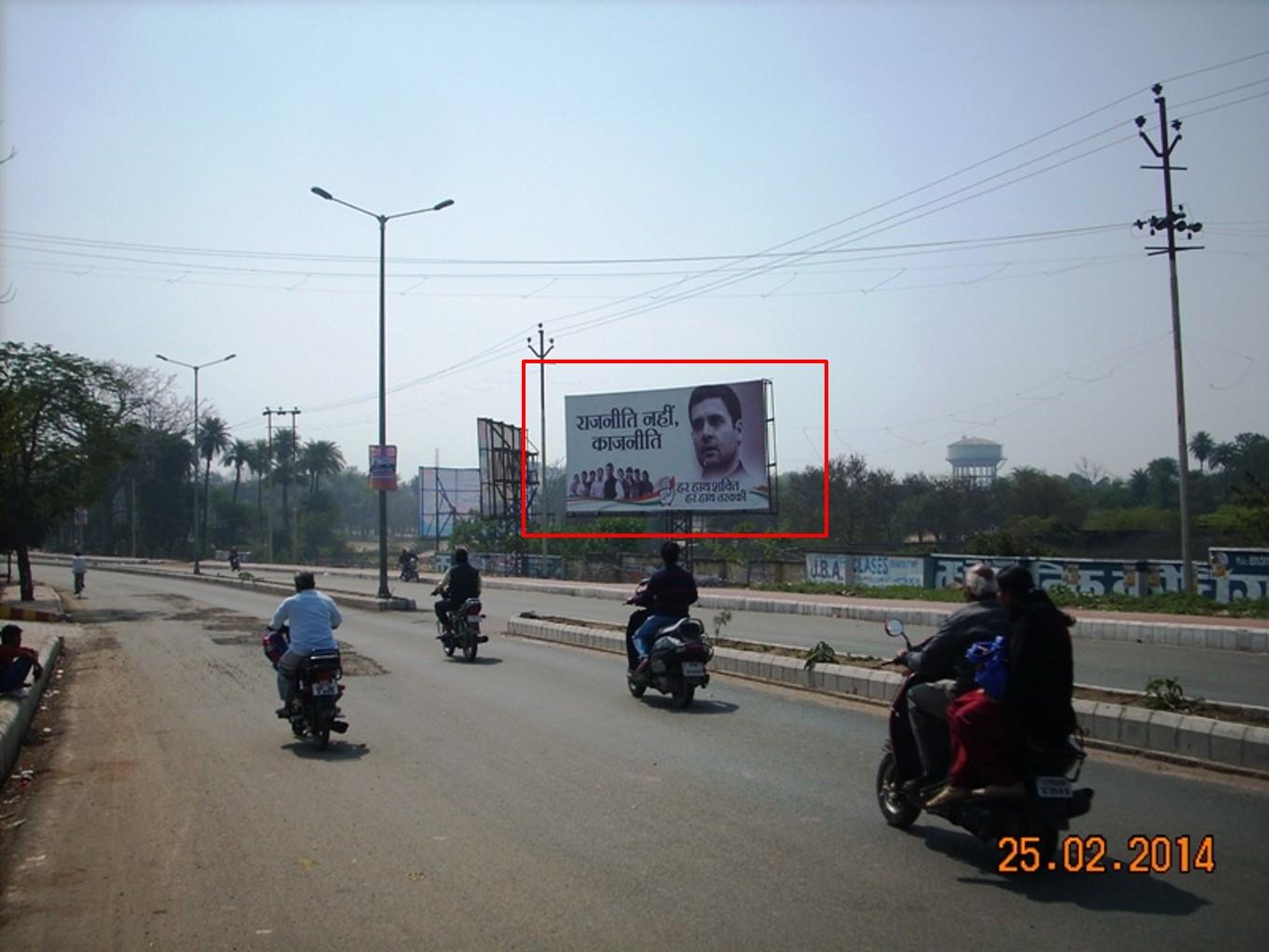 Gwalior Road, Near Polytechnic, Jhansi