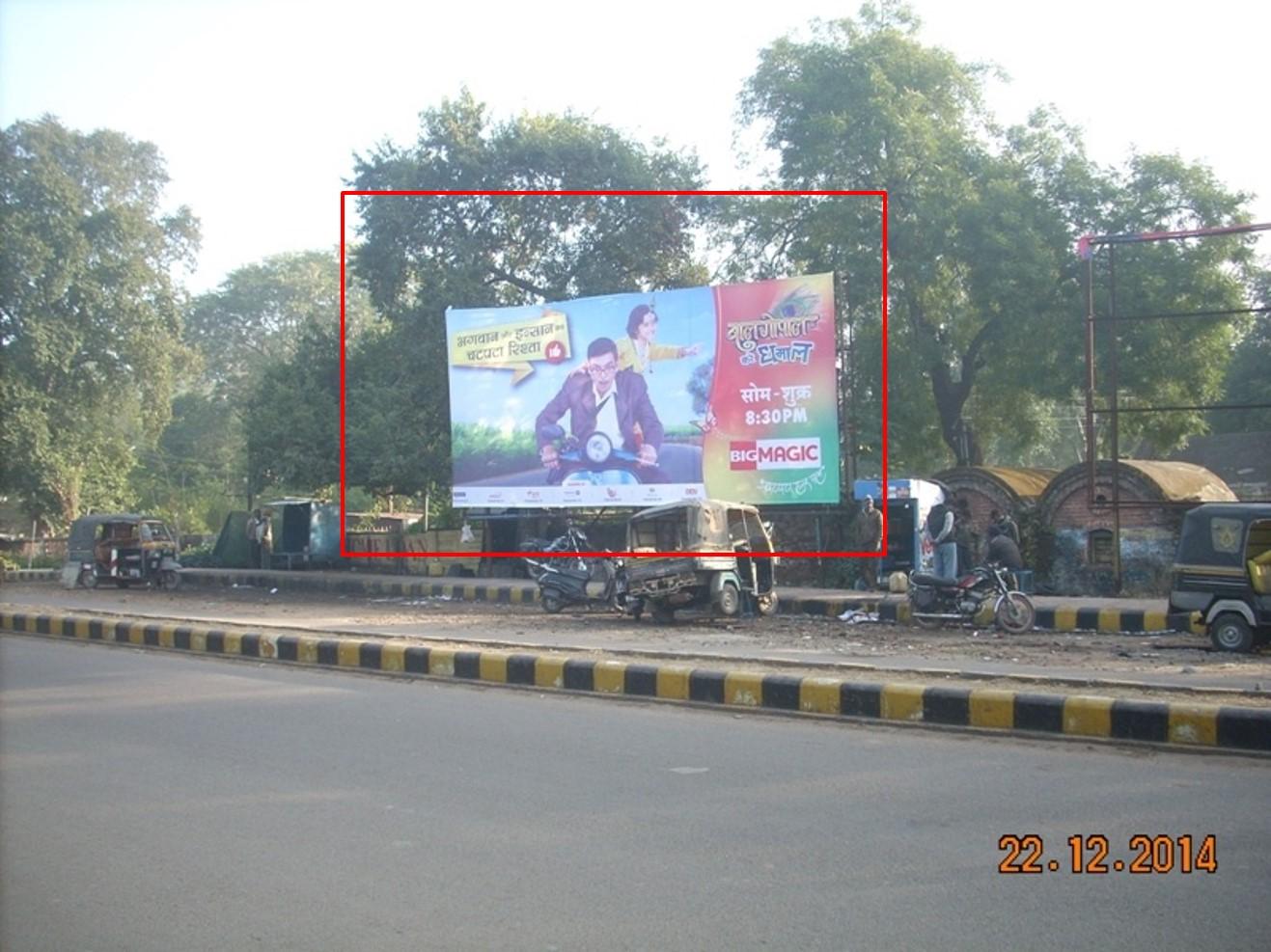 Elite Sipri Road, Jhansi